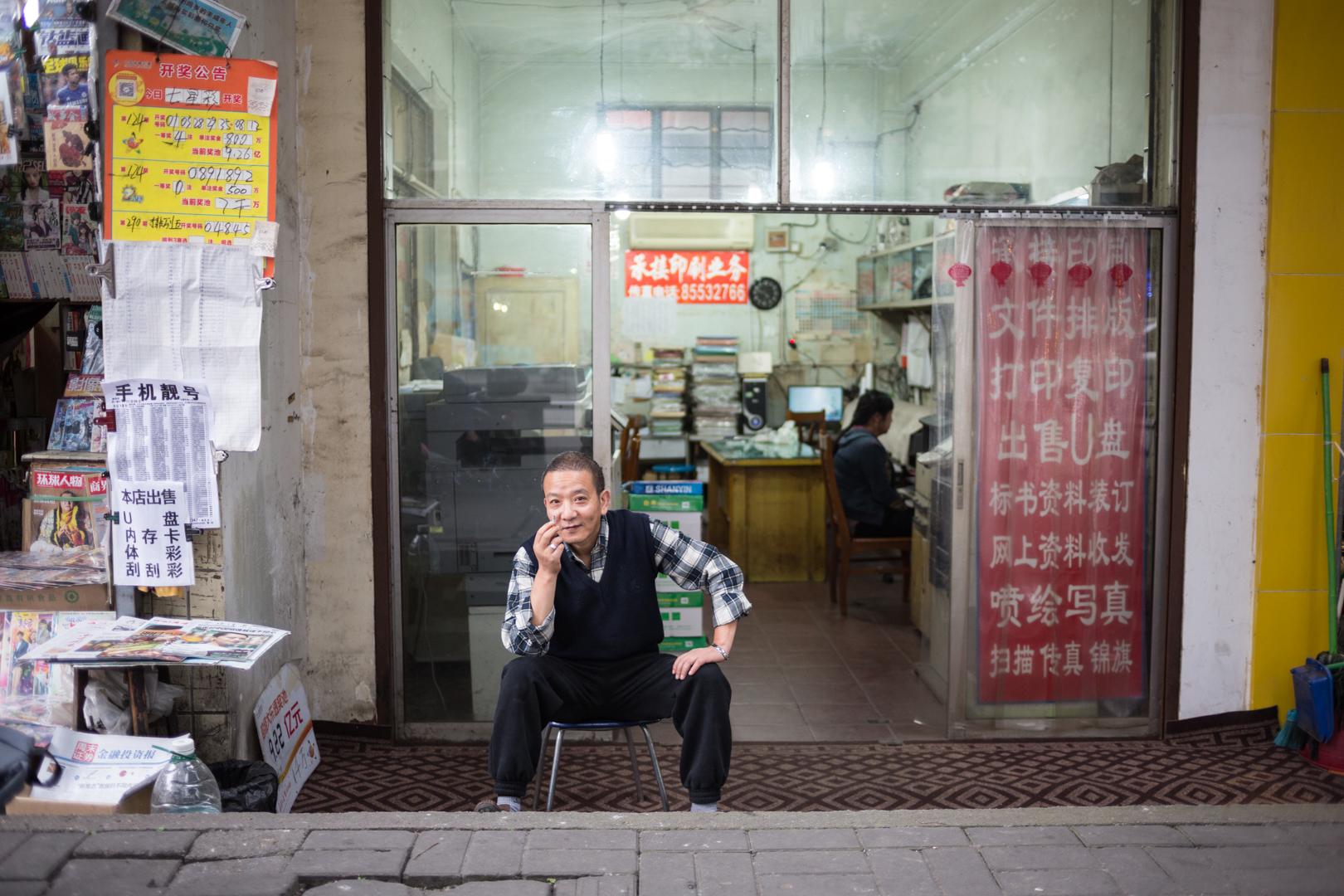 Shop Besitzer in Chengdu, China